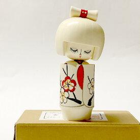 こけし 待春(まちはる)【人形】【ホームステイのおみやげ】【日本のお土産】【外国人への贈り物】【民芸玩具】【日本のおみやげ】
