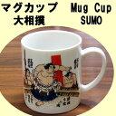 Cupsumo