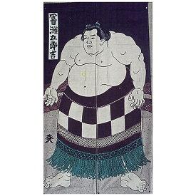 和風暖簾(のれん)大相撲 横綱和風インテリア 和の雰囲気お部屋の目隠し 日よけ 間仕切り日本ののおみやげ 日本土産 相撲のれん