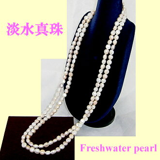 140 Cm long necklace with freshwater pearls