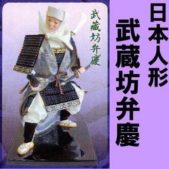 辨庆日本娃娃的男人