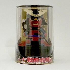 ソーラー電池で動く 戦国武将人形【ソーラー人形】【日本のおみやげ】【日本のお土産】【外国人への贈り物】【ホームステイのおみやげ】【日本土産】