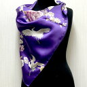 和柄シルクスカーフ鶴 紫【日本製絹製品】【日本のおみやげ】【日本のお土産】【外国へのお土産】【ホームステイのお…