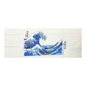 The Japanese towel Hokusai Katsushika wave