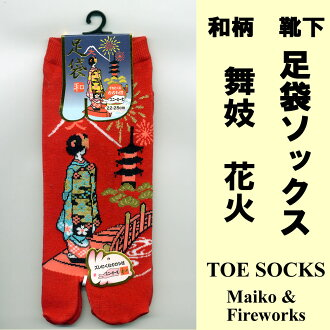 It is a tabi sock for the socks sore caused by the thong of a clog (shoe sore) prevention that is convenient when I wear sum pattern tabi socks maiko fireworks red clogs and sandals