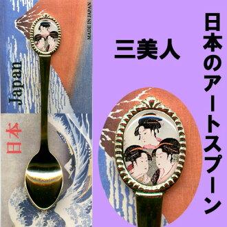 Japan art gift spoon three beauties