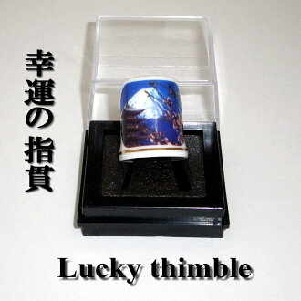 thimble tower, Fuji, cherry tree of the good luck