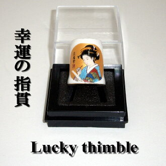 thimble painting of beauties light blue kimono of the good luck
