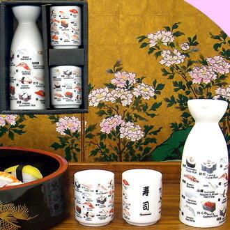 Sake cup and bottle set  sushi