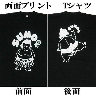 Interesting T-shirt SUMO sumo black large size