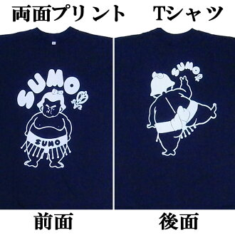 Interesting T-shirt SUMO sumo dark blue 2L size
