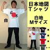 外国人友好纪念 T 恤日本地图白色 M