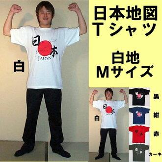 T shirt Japan map white M