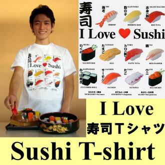 I love sushi t-shirt 3 L size