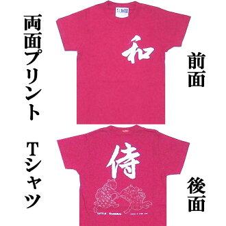 Child T-shirt samurai pink 120cm