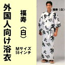 Y141fukujyushiro m