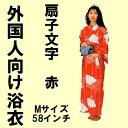 Y372sensuaka_m