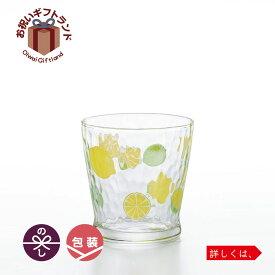 タンブラー おしゃれ 食器 ギフト |フルーツドロップ フリーカップレモン 6125