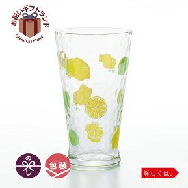 タンブラー おしゃれ 食器 ギフト |フルーツドロップ タンブラーLレモン 6126