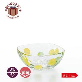 タンブラー おしゃれ 食器 ギフト |フルーツドロップ スクエアボウルレモン 6127