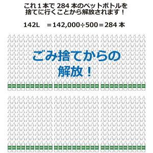Drinkmate予備用炭酸ガスシリンダー142LDRMLC901|炭酸水メーカー|