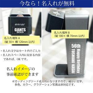 DrinkmateドリンクメイトSeriesシリーズブラック620DRM1011