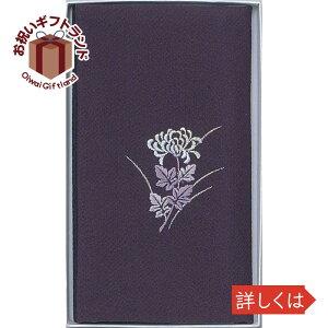 風呂敷 おしゃれ 箱入 | 京の風 袱紗 ちりめん刺繍入り 念珠袋付金封ふくさ 1232 紫 | ふくさ |