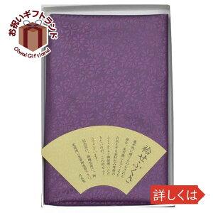 風呂敷 おしゃれ 箱入 | 京の風 袱紗 小花綸子袷ふくさ 1230 紫 | ふくさ |