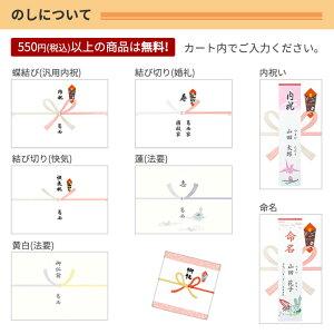 カタログギフト内祝いメイドインジャパンMJ161つもらえるシングルチョイス