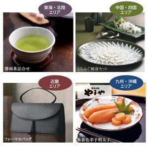 カタログギフト日本の贈りもの2つもらえるダブルチョイス梅(うめ)2ダブル