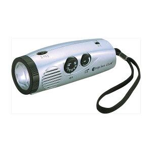 防災用品 ランタン ライト | スターリングクラブ LEDパームラジオライト | 販促景品グッズ 4505 | 賞品 景品 |