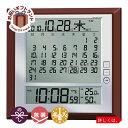 セイコー マンスリーカレンダー電波時計 SQ421B| 名入れ対応可 電波時計 掛け時計 SQ421B