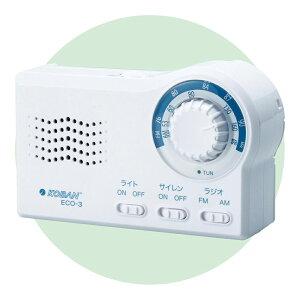 防災用品 ランタン ライト | ラジオ 備蓄 | 防災 ラジオ ECO-3 | 賞品 景品 |