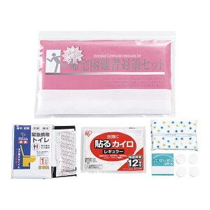 防災用品 非常持出しセット | 非常持ち出しセット 常備携帯用 帰宅困難者対策セット | 非常持出しセット JKP-500 | 防災セット 非常用持ちだし袋 |