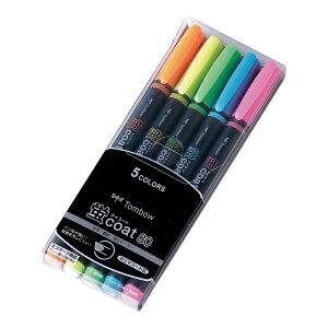 粗品 文具 | トンボ鉛筆 トンボ 蛍光ペン蛍コート80 5色セット | 販売促進 低額ノベルティ WA-SC5C | 販促品 | 粗品 ばらまき 景品
