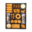 泉屋 クッキー 詰め合わせ 内祝い |泉屋東京店 スペシャルクッキーズ A-515 [クッキー詰合せ] 出産内祝い おいしい ご結婚祝い お中元 …