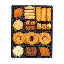 出産内祝い 洋菓子泉屋東京店 スペシャルクッキーズ A-300 [クッキー詰合せ] ご出産祝い お返し ご結婚祝い お中元 御中元 お歳暮 御歳…