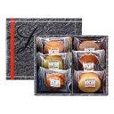 法事 お供え おすすめ /スウィートタイム 焼き菓子セット BM-AE [焼き菓子セット] お盆 帰省 手土産