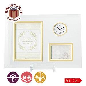ご出産祝い ご結婚祝い フォトフレーム お祝い お祝い KG-8989写真立て 時計付ガラスフォトフレーム KG-8989