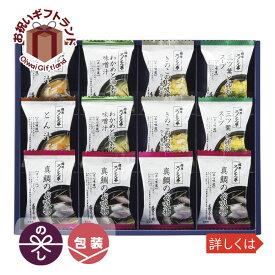 缶詰 瓶詰 スープ お中元 御中元 お手土産 お年賀 H-12D /道場六三郎 ろくさん亭 スープギフト H-12D