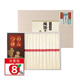 出産内祝い 素麺 詰め合わせ お歳暮 YKH-40 /揖保乃糸 つゆ付き YKH-40 /キャッシュレス還元 ポイント5倍