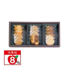 法人ギフト 洋菓子 おいしい ギフト KTC-50 /神戸トラッドクッキー クッキー詰め合わせ 神戸浪漫 KTC-50