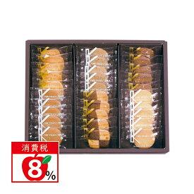 法人ギフト クッキー詰め合わせ お中元 御中元 お手土産 お年賀 KTC-100 /神戸トラッドクッキー クッキー詰め合わせ 神戸浪漫 KTC-100