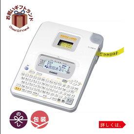 CASIO カシオ 漢字ラベルライター KL-H75| 名入れ対応可 事務用品 KL-H75