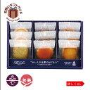 法人ギフト 洋菓子 おいしい ギフト FS-9 /銀座コロンバン東京 クッキー フールセック FS-9