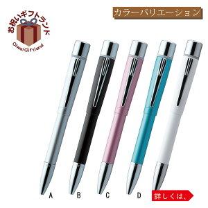 内祝い 記念品 印鑑 & ボールペン 御祝 | シヤチハタ ネームペン プリモ | 印鑑&ボールペン TKS-NR1/MO | ネーム印 浸透印 |