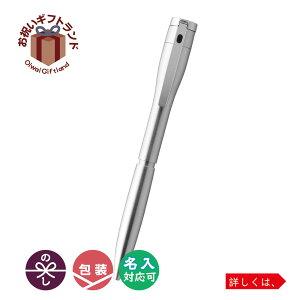シヤチハタ ネームペン キャップレス エクセレント TKS-UXS1| 名入れ対応可 印鑑&ボールペン TKS-UXS1