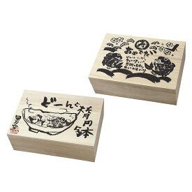 内祝い 記念品 大鉢 小鉢 和食器ギフト夕立窯 めでたい どーんと楕円鉢 B-192木村硝子店
