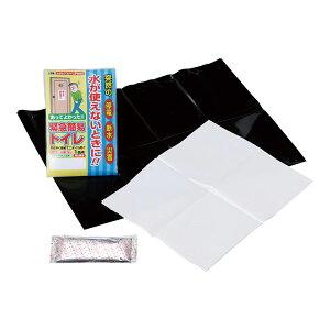 防災用品 防犯用品 | 石けん 洗剤 入浴剤 緊急簡易トイレ | 販促景品グッズ T-220 | ホイッスル |