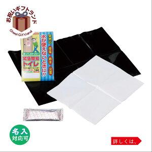 防災用品 防犯用品 | 石けん 洗剤 入浴剤 緊急簡易トイレ T-220 | ホイッスル |
